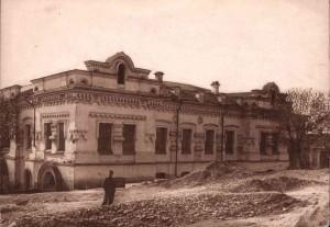 Casa Ipatief, ca. 1928