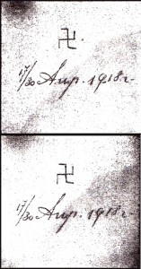 Foto superior inscripción de la Zarina. Foto inferior inscripción falsificada que se publicó