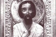 Icono encontrado sobre el cuerpo de     la Zarina
