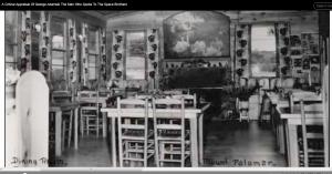 Palomar Gardens Cafe